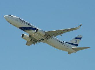 Aliá a Eretz Israel
