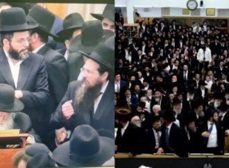 Evento histórico en Yeshivat Mir para el décimo Yahrzeit de HaRav Nosson Tzvi [VIDEOS]