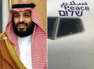 Los saudíes no rechazaron la propuesta de Estados Unidos de normalizar los lazos con Israel
