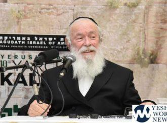 ¿Qué le dijo HaRav Zilberstein al vecino de Bennett en Ra'anana?