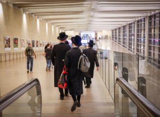 Israel ratifica nuevo reglamento turístico