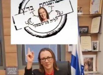 Video burlándose de Badatz Kashrut provoca tormenta en Israel