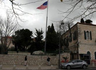 Los senadores avanzan para bloquear el plan de Biden para reabrir el consulado para los palestinos