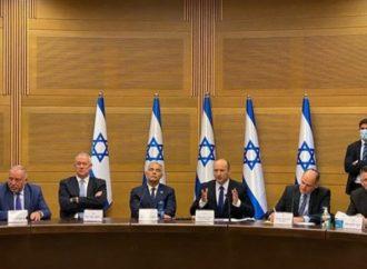 Presupuesto de Bennett: 30.000 millones de shekels para los árabes, 40 millones para la reforma, 6 millones para los gatos