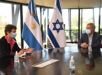 El gobernador Schiaretti recibió a la embajadora de Israel en Argentina